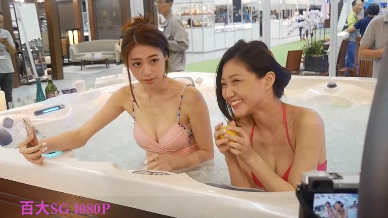 蔡茵茵&温温 顶级生活展泡澡SPA视频 [1V]-众享精品