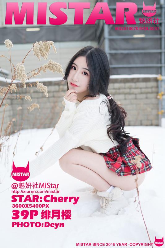 [MiStar魅妍社] 2018.07.04 VOL.231 绯月樱-Cherry [39+1P]-众享精品